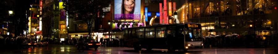 Night street scene in Shibuya
